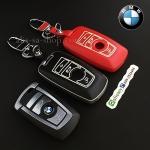 กรอบ-เคส ใส่กุญแจรีโมทรถยนต์ รุ่นเรืองแสง Bmw New Series 3,5