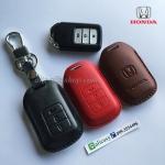 ซองหนังแท้ ใส่กุญแจรีโมทรถยนต์ Honda Accord All New City 2014-16 Smart Key 3 ปุ่ม