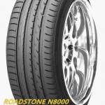 ยาง ROADSTONE 245/40-19 N8000 ปี14 ราคาถูกที่สุด