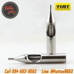 [11RT] ปลายกระบอกเข็มสัก ปลายสแตนเลสเบอร์ 11RT 304 Stainless Steel Tattoo Needle Mouth (1 PC)