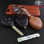 ซองหนังแท้ ใส่กุญแจรีโมทรถยนต์ Toyota Altis,Hilux Vigo,Fortuner,Camry,Innova