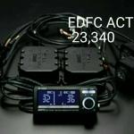 EDFC active กล่องปรับไฟฟ้า ของโซ๊ค TEIN