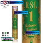 ลูกแบดมินตัน RSL TOURNEY No.1 (speed 76) คุณภาพความทนเหนียวกว่า RSL ทุกตัวในบ้านเราของแท้ 100% สั่งซื้อขั้นต่ำ 2 หลอด!!