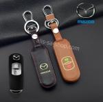 ซองหนังแท้ ใส่กุญแจรีโมทรถยนต์ รุ่นเรืองแสง Mazda 2,3/CX-3,5 Smart Key 2 ปุ่ม