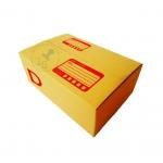 กล่องไปรษณีย์ ขนาด D