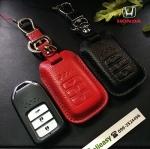 ซองหนังแท้ใส่ กุญแจรีโมท หนังนิ่ม Honda Accord All New City 2014 Smart Key 3 ปุ่ม