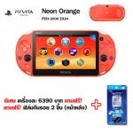 เครื่องเกม PSVita รุ่น 2000 เอเชีย ประกันศูนย์ สีส้มดำ / (Neon Orange)