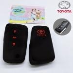 ปลอกซิลิโคน หุ้มกุญแจรีโมทรถยนต์ Toyota Hilux Revo,New Altis 2014 พับข้าง 3 ปุ่ม สี ดำ/แดง
