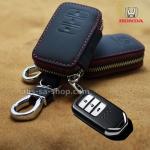กระเป๋าซองหนัง ใส่กุญแจรีโมทรถยนต์ รุ่นมินิซิบรอบ-โลโก้เหล็ก Honda Accord All New City 2014-16 Smart Key 3 ปุ่ม