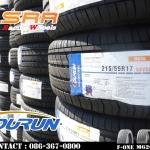 ยางใหม่ DURUN 215/45-17 ราคาถูกที่สุด