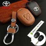 ซองหนังแท้ ใส่กุญแจรีโมทรถยนต์ รุ่นดอกกุญแจโลโก้เหล็ก Toyota New Vios,Yaris 2 ปุ่ม