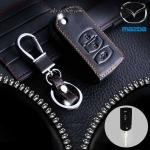 ซองหนังแท้ ใส่กุญแจรีโมทรถยนต์ Mazda 2,3 พับข้าง รุ่น 3 ปุ่ม สีดำ คลาสสิก