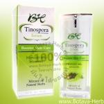 ไทโนสปอร่า เซรั่มบอระเพ็ด Tinospora Serum (พรีค่าส่ง EMS)