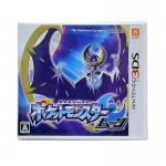【SUNMOON】3DS™ Pokemon MOON Zone JP / Japanese