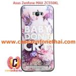เคส asus zenfone max zc550kl TPU พิมพ์ลาย 3D Baby Don't Cry
