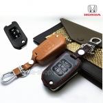 ซองหนังแท้ ใส่กุญแจรีโมท Honda Civic FB,All New Jazz พับข้าง รุ่น 3 ปุ่ม