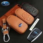 ซองหนังแท้ ใส่กุญแจรีโมทรถยนต์ รุ่นโลโก้-ฟ้า Subaru XV,Forester,Brz,Outback 2015-18 Smart Key