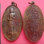 พระสิวลี (ทองแดง) พระอาจารย์โอ พุทโธรักษา พุทธสถานวิหารพระธรรมราช