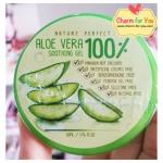 อโลเวร่า ชูทติ้งเจล Aloe vera soothing gel 100% ราคาส่ง 3 กระปุก กระปุกละ 50 บาท ขายเครื่องสำอาง อาหารเสริม ครีม ราคาถูก ของแท้100% ปลีก-ส่ง