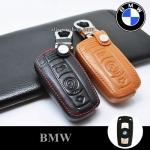ซองหนังแท้ ใส่กุญแจรีโมทรถยนต์ BMW Series3 (90) Series5 (E60) Series7 Z4 (E85) X1(E84)