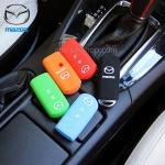 ปลอกซิลิโคน หุ้มกุญแจรีโมทรถยนต์ Mazda 2,3/CX-3,5 Smart Key 2 ปุ่ม สีสัน