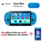 เครื่องเกม PSVita รุ่น 2000 เอเชีย ประกันศูนย์ สีน้ำเงินดำ / (Aqua Blue)