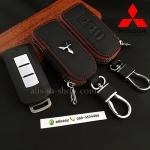 กระเป๋าซองหนัง ใส่กุญแจรีโมทรถยนต์ รุ่นมินิซิบรอบ Mitsubishi Mirage,Attrage,Triton,Pajero Smart Key 2,3 ปุ่ม