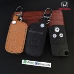 ซองหนังแท้ ใส่กุญแจรีโมทรถยนต์ หนัง Hi-End Honda Civic FB,CR-V Keyless 3 ปุ่ม