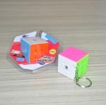 Yuxin mini 3x3x3 Keychain