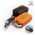 ซองหนังแท้ ใส่กุญแจรีโมทรถยนต์ Honda Accord All New City Smart Key 3 ปุ่ม