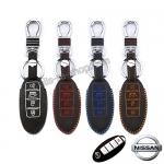 ซองหนังแท้ ใส่กุญแจรีโมท รุ่นด้ายสี พิมพ์โลโก้ Nissan Teana,Almera,Sylphy,Xtrail Smart Key 4 ปุ่ม