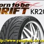 ยาง KENDA KR20A 225/45-17 ราคาถูกที่สุด