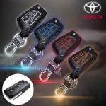 ซองหนังแท้ ใส่กุญแจรีโมท รุ่นด้ายสี พิมพ์โลโก้ Toyota Hilux Revo,New Altis 2014-16 พับข้าง 3 ปุ่ม