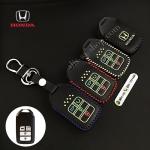 ซองหนังแท้ ใส่กุญแจรีโมทรถยนต์ รุ่นด้ายสีเรืองแสง All New Honda Accord,Civic 2016-18 Smart Key 4 ปุ่ม