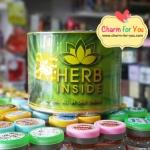 ครีมเฮิร์บอินไซด์ Herb Inside All Natural All in one cream ขายเครื่องสำอาง อาหารเสริม ครีม ราคาถูก ของแท้100% ปลีก-ส่ง
