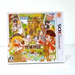 3DS™ Bokujou Monogatari Mitsu no Ri no Taisetsu na Tomodachi Zone JP / Japanese Version