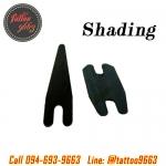 ชุดใบตีเครื่องสักลายสำหรับการลงสี/ลงเงา ใบตีโลหะ ใบตีเครื่องสักลงเงา Steel Front Spring & Rear Spring Set for Shader Coil Tattoo Machines
