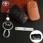 ซองหนังแท้ ใส่กุญแจรีโมทรถยนต์ รุ่นหนังนิ่ม Toyota Hilux Revo,New Altis 2014-17 พับข้าง 3 ปุ่ม