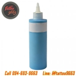 หมึกสักลาย สีสักลายสีฟ้า ขนาด 8 ออนซ์ Tattoo Ink (SKY BLUE - 8OZ/245ML)