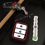 New ปลอกซิลิโคน หุ้มกุญแจรีโมทรถยนต์ Honda Accord All New City 2014-15 Smart Key 3 ปุ่ม แบบใหม่