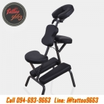 เก้าอี้สักลาย เก้าอี้นั่งสัก เก้าอี้พับได้ เก้าอี้พกพา สำหรับการสัก นวด สปา Foldable Portable Massage Tattoo Spa Chair (สีดำ BLACK)