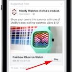 """ข่าวดี !!! Facebook อยู่ระหว่างทดสอบปุ่ม """"Buy"""" เพื่อให้ผู้ใช้งานสามารถซื้อของตรงจากหน้า feed หรือจาก Facebook Page ได้เลย"""