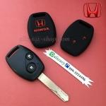 ปลอกซิลิโคน หุ้มกุญแจรีโมทรถยนต์ Honda,Jazz,Fit,City,Civic,Accord,CR-V,Freed,Brio รุ่น 2 ปุ่ม สีดำ/แดง