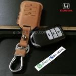 ซองหนังแท้ ใส่กุญแจรีโมทรถยนต์ รุ่นหนังด้าน Honda Accord,City 2014-16 Smart Key 3 ปุ่ม สีน้ำตาลด้าน
