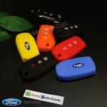 ปลอกซิลิโคน หุ้มกุญแจรีโมทรถยนต์ All New Ford Ranger,Everest 2015-18 รุ่น 2,3 ปุ่ม