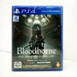 PS4 Bloodborne : The Old Hunters Edition Zone 3 Asia / English