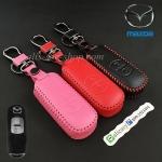 ซองหนังแท้ ใส่กุญแจรีโมทรถยนต์ รุ่นสีสัน Mazda 2,3/CX-3,5 Smart Key 2 ปุ่ม