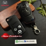 ซองหนังแท้ ใส่กุญแจรีโมทรถยนต์ Honda Civic FB,CR-V Keyless 3 ปุ่ม รุ่นถอดปลอกได้ สีดำ