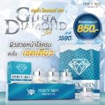 มาแล้วจร้า พร้อมส่ง Gluta Diamond Set เพอร์ซี่สกิน กลูต้า ไดมอนด์ เซต ส่งฟรี EMS ทั่วไทย