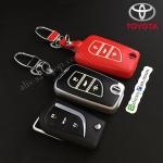 กรอบ-เคส ใส่กุญแจรีโมทรถยนต์ รุ่นเรืองแสง Toyota Hilux Revo,New Altis 2014-18 พับข้าง
